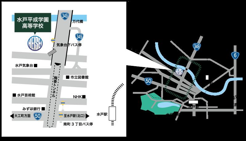 水戸平成学園高等学校の地図
