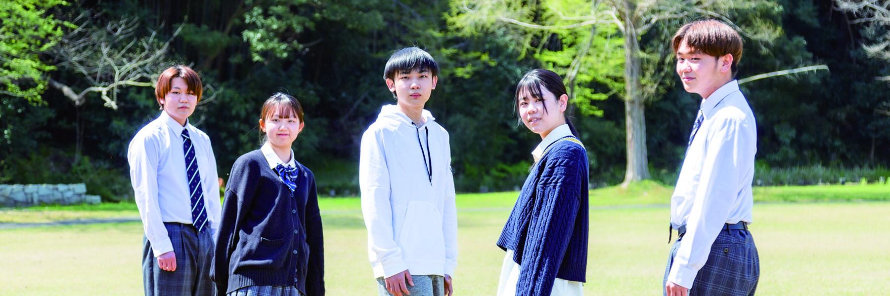 平成学園の特徴